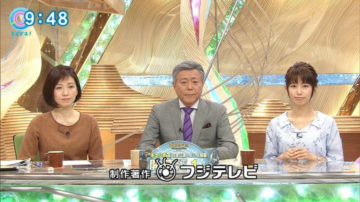 2018年02月06日海老原優香の画像16枚目