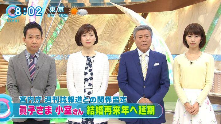 2018年02月07日海老原優香の画像03枚目