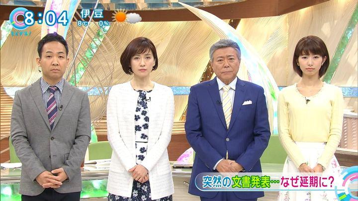 2018年02月07日海老原優香の画像04枚目