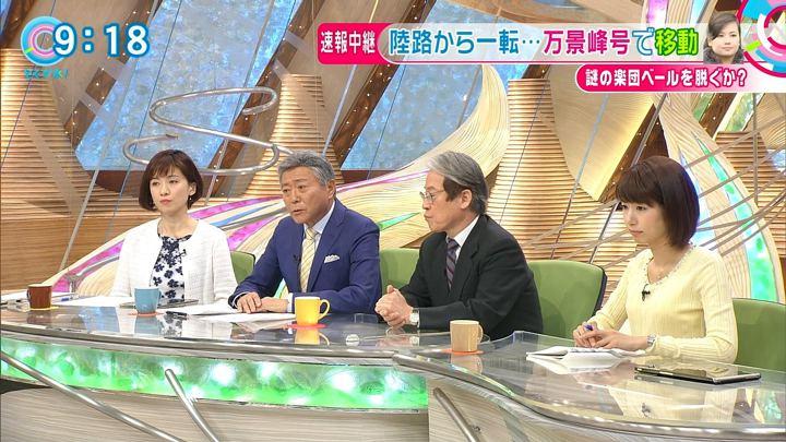 2018年02月07日海老原優香の画像07枚目