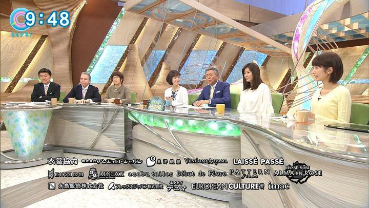 2018年02月07日海老原優香の画像09枚目