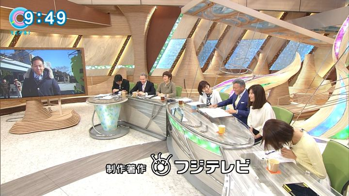 2018年02月07日海老原優香の画像10枚目