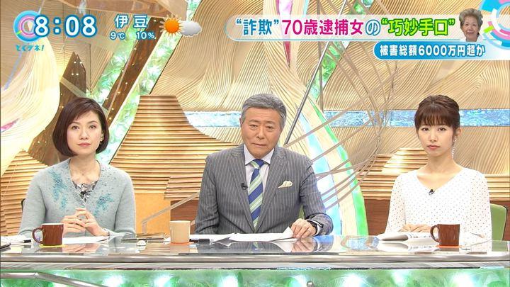 2018年02月08日海老原優香の画像07枚目