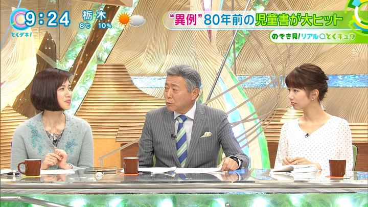 2018年02月08日海老原優香の画像10枚目