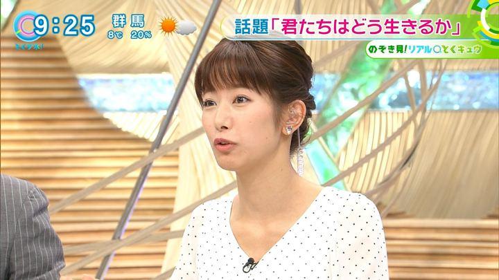2018年02月08日海老原優香の画像13枚目