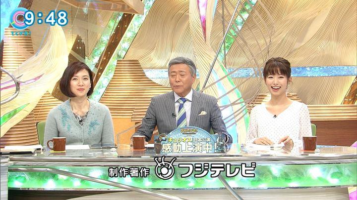 2018年02月08日海老原優香の画像24枚目