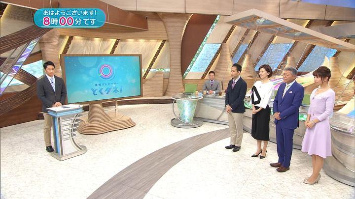 2018年02月09日海老原優香の画像01枚目