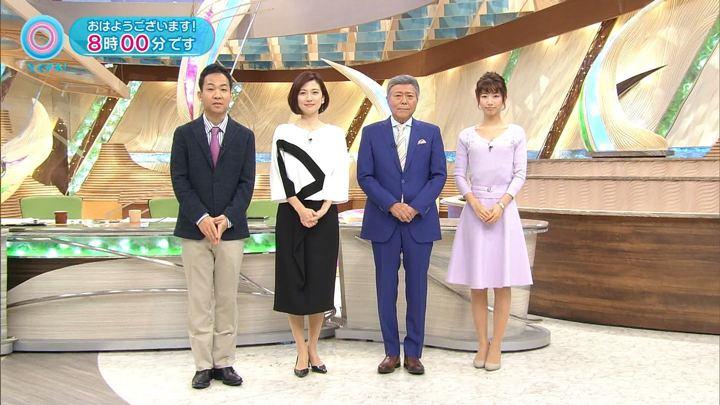 2018年02月09日海老原優香の画像02枚目