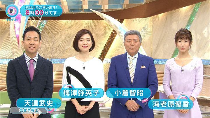 2018年02月09日海老原優香の画像04枚目