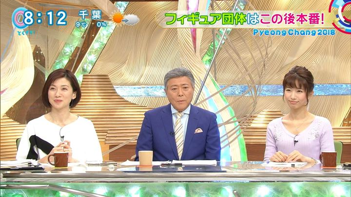 2018年02月09日海老原優香の画像06枚目