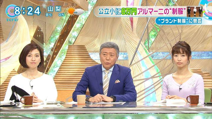 2018年02月09日海老原優香の画像07枚目