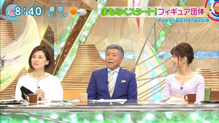 2018年02月09日海老原優香の画像10枚目