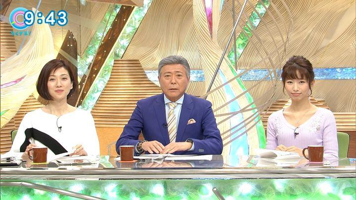 2018年02月09日海老原優香の画像11枚目