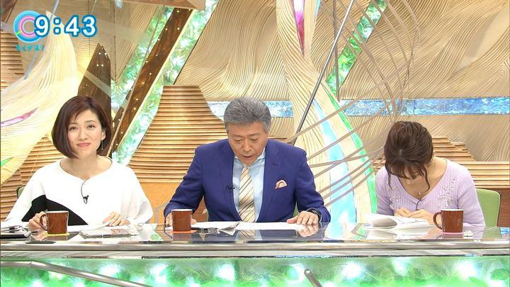 2018年02月09日海老原優香の画像12枚目