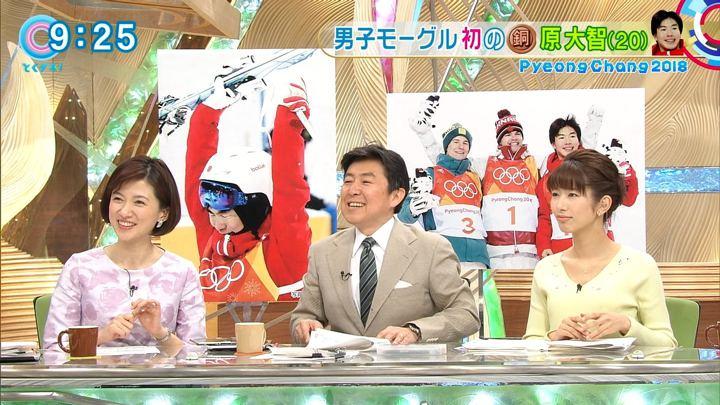2018年02月13日海老原優香の画像03枚目