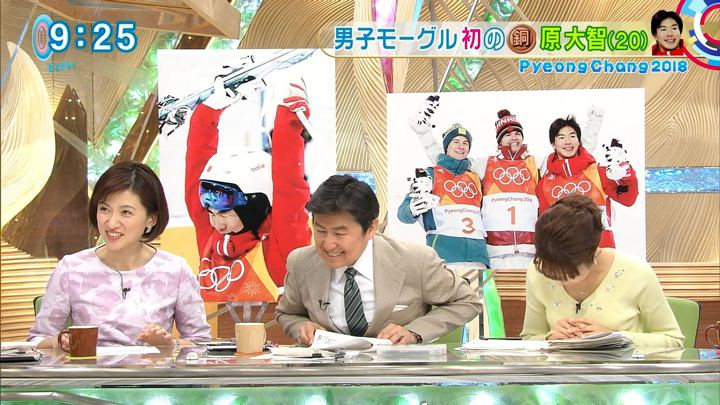 2018年02月13日海老原優香の画像04枚目