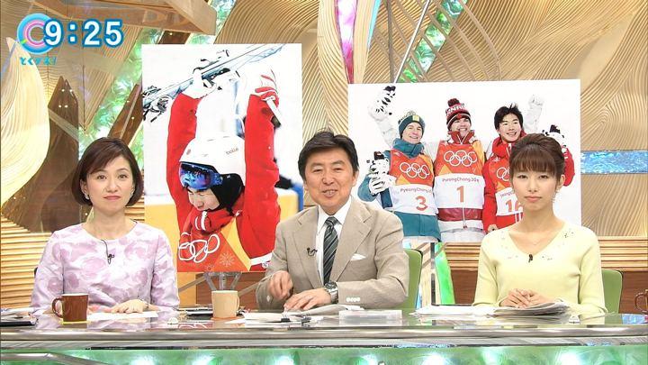 2018年02月13日海老原優香の画像06枚目