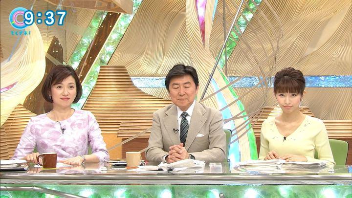 2018年02月13日海老原優香の画像08枚目