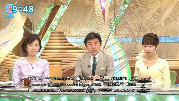 2018年02月13日海老原優香の画像09枚目