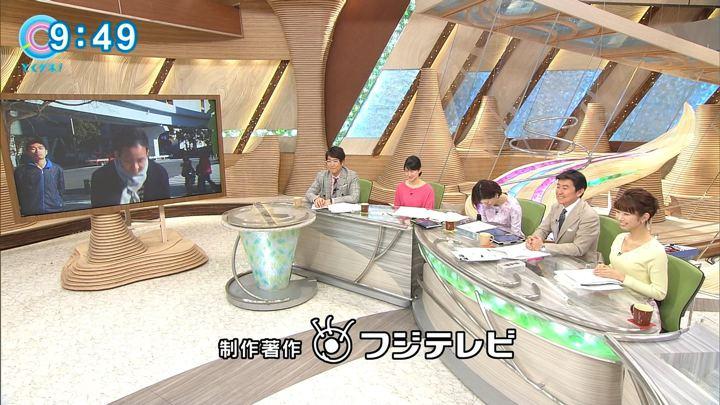2018年02月13日海老原優香の画像10枚目