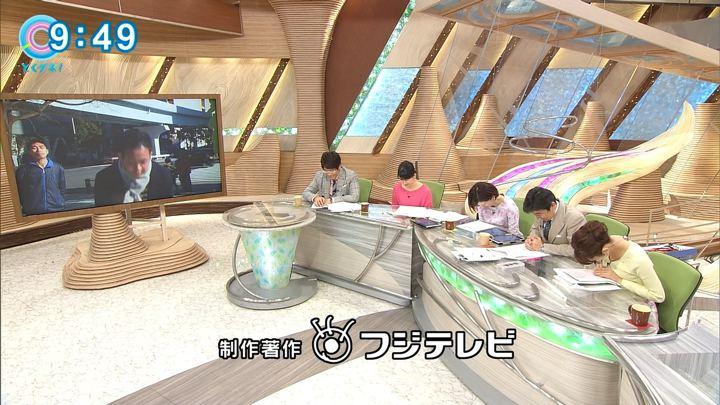 2018年02月13日海老原優香の画像11枚目