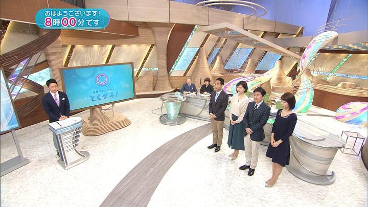 2018年02月14日海老原優香の画像01枚目