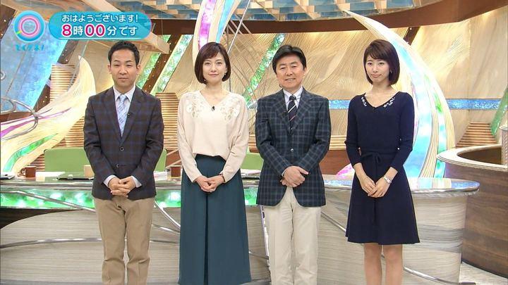 2018年02月14日海老原優香の画像02枚目