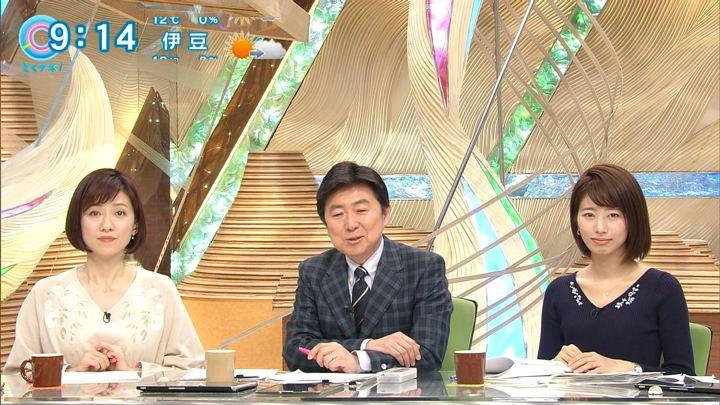 2018年02月14日海老原優香の画像08枚目
