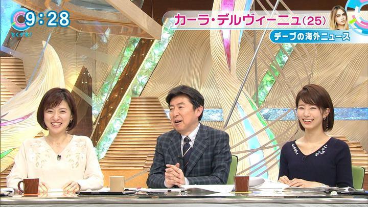 2018年02月14日海老原優香の画像09枚目