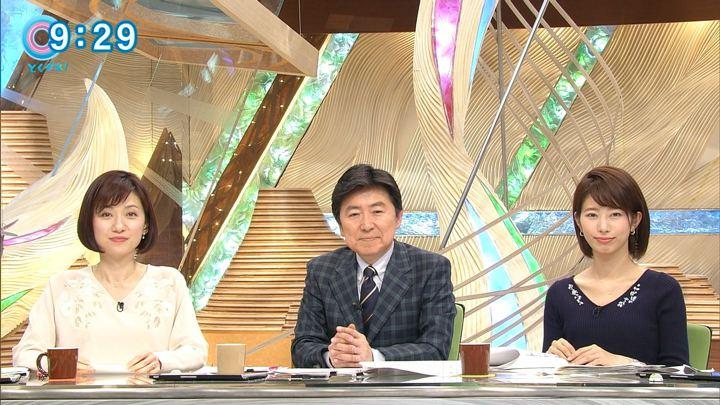 2018年02月14日海老原優香の画像10枚目