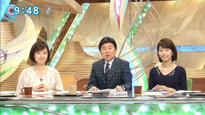 2018年02月14日海老原優香の画像11枚目