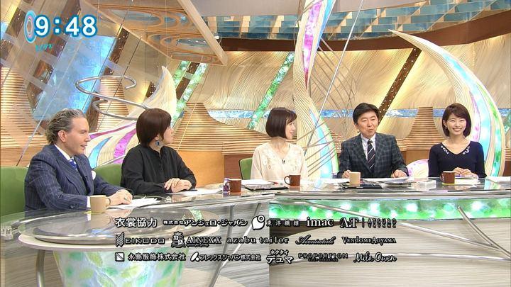 2018年02月14日海老原優香の画像12枚目