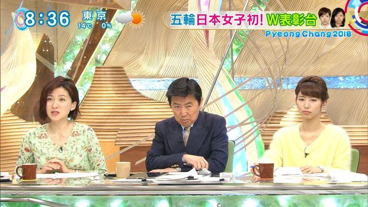 2018年02月15日海老原優香の画像01枚目