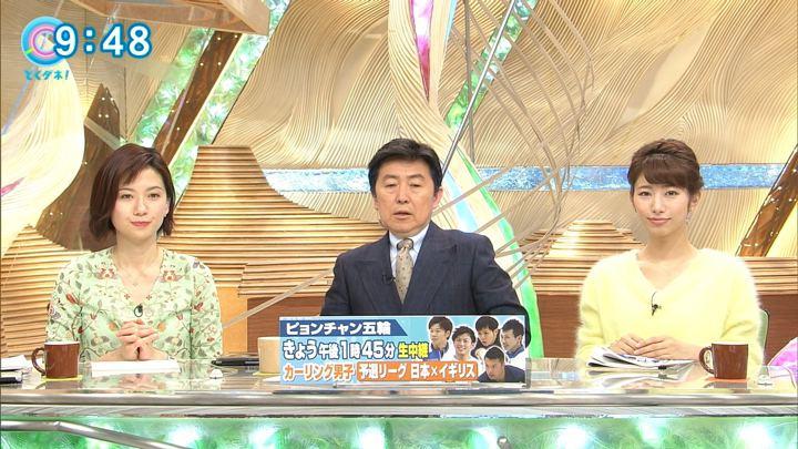 2018年02月15日海老原優香の画像05枚目