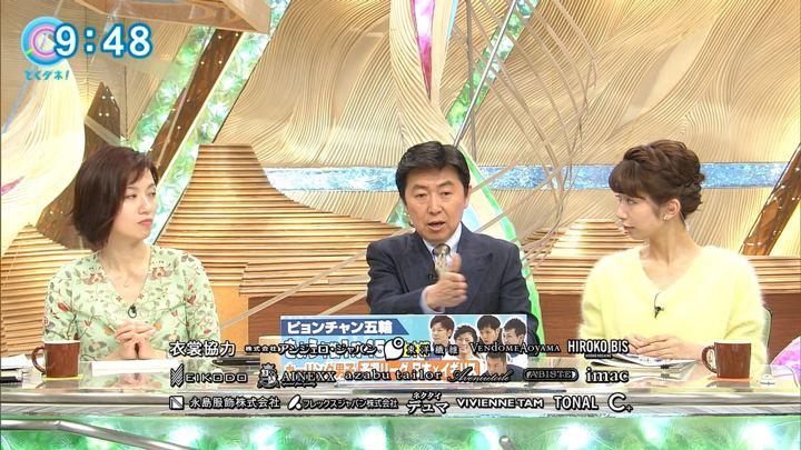 2018年02月15日海老原優香の画像06枚目