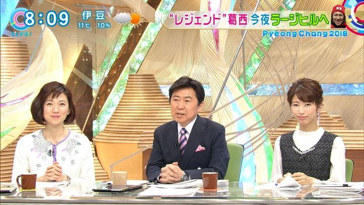 2018年02月16日海老原優香の画像05枚目