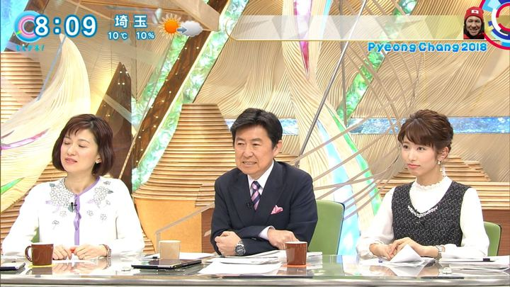 2018年02月16日海老原優香の画像06枚目
