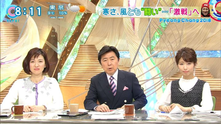 2018年02月16日海老原優香の画像07枚目