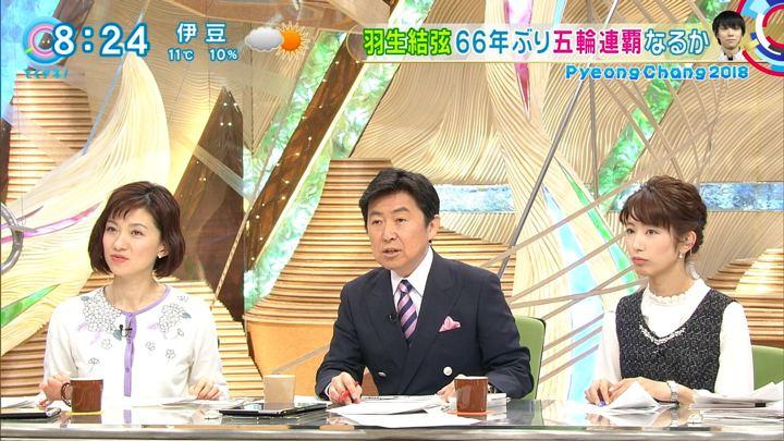 2018年02月16日海老原優香の画像08枚目