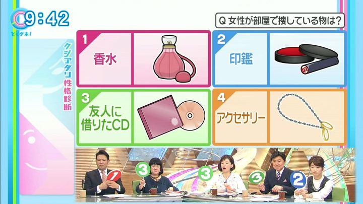 2018年02月16日海老原優香の画像10枚目