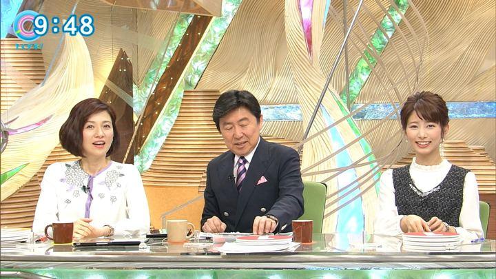 2018年02月16日海老原優香の画像12枚目