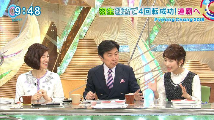 2018年02月16日海老原優香の画像15枚目
