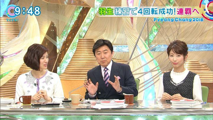 2018年02月16日海老原優香の画像16枚目