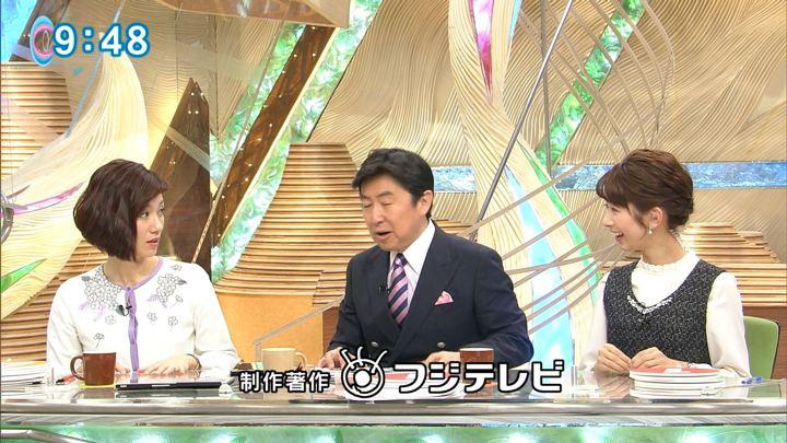 2018年02月16日海老原優香の画像17枚目