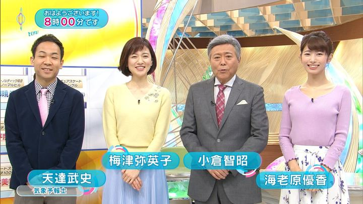 2018年02月19日海老原優香の画像04枚目
