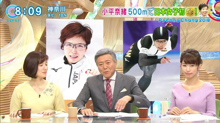 2018年02月19日海老原優香の画像06枚目