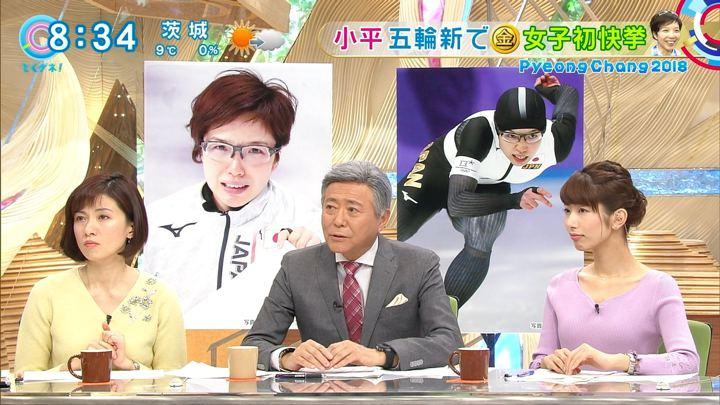 2018年02月19日海老原優香の画像08枚目