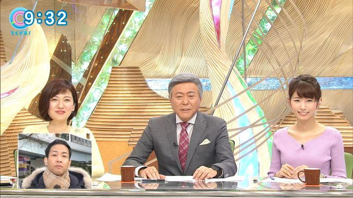2018年02月19日海老原優香の画像12枚目