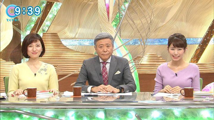 2018年02月19日海老原優香の画像13枚目