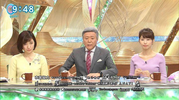 2018年02月19日海老原優香の画像17枚目